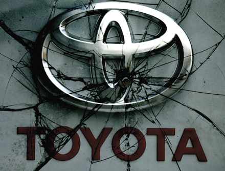 The Toyota Recall | PropertyCasualty360
